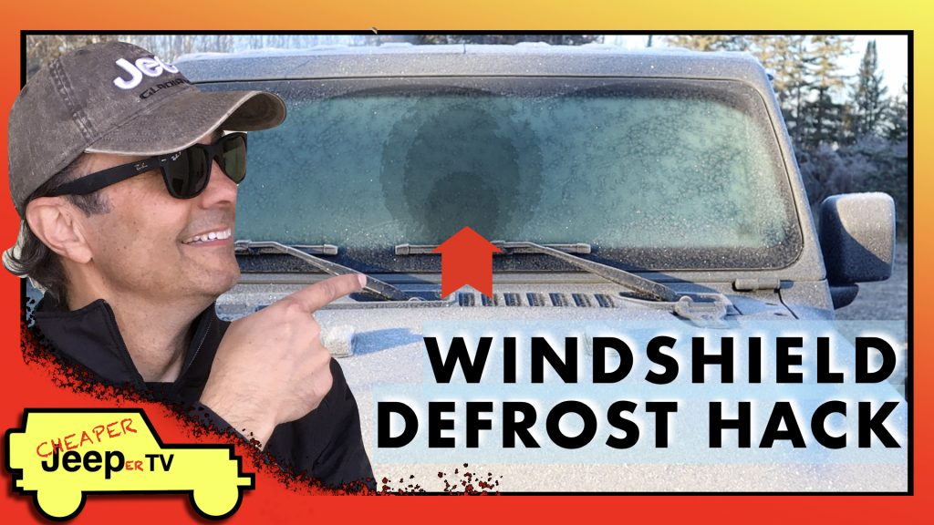 wrangler windshield defroster issue